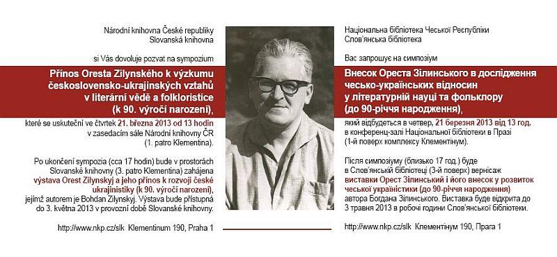 Orest Zilynskyj - sympozium 21. 3. 2013