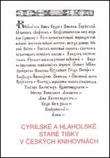 cyrilsketisky-cover.jpg