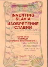 inventing-cover.jpg