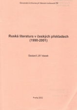 ruska-lit-prekl-cover.jpg