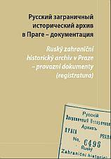 rzha-cover-m.jpg