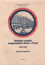 strediska-cover.jpg