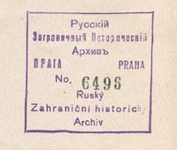 Razítko, jímž se označovaly dokumenty ze sbírky RZHA