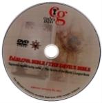 cg-dvd.jpg
