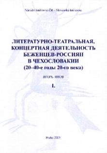 literat1.jpg